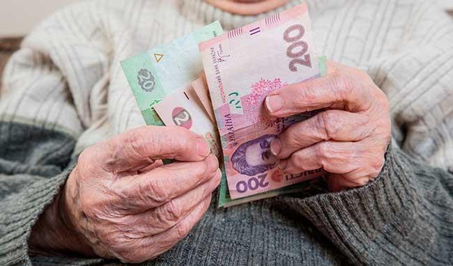 Украинских пенсионеров немного обрадовали