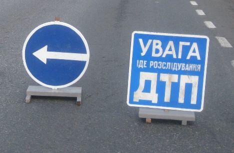 Авария в центре Харькова. Есть пострадавшие (фото)