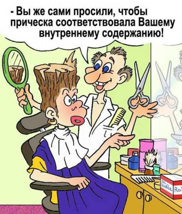 Харьковчанка развела мастеров красоты на крупную сумму