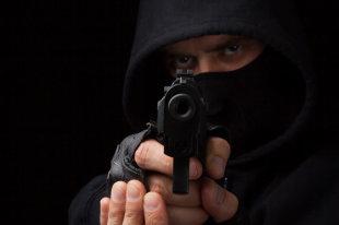 Разборки с оружием устроили в Харькове (фото)