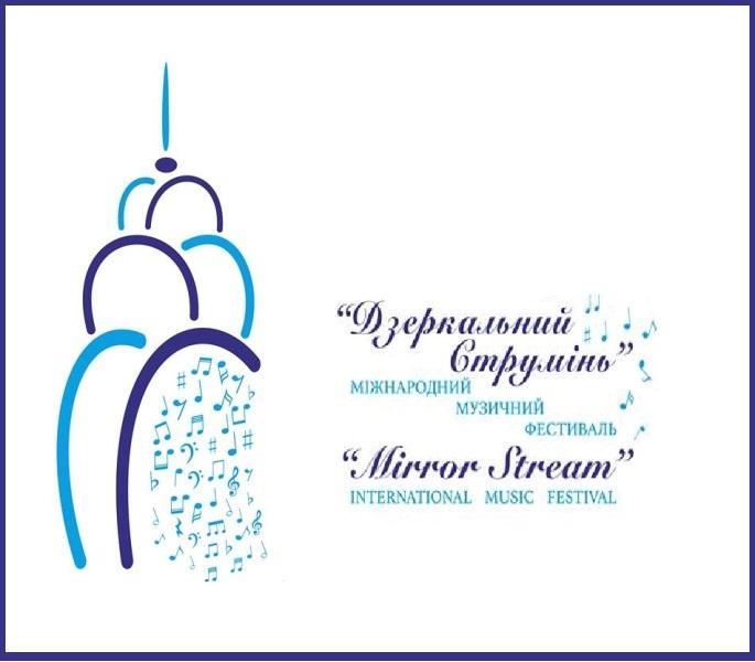 Харьковчан ждет неделя драйва со звездами (фото)