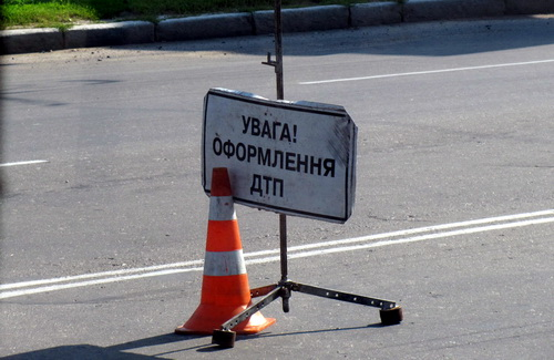 В Харькове мужчина пострадал из-за белой полоски (фото)