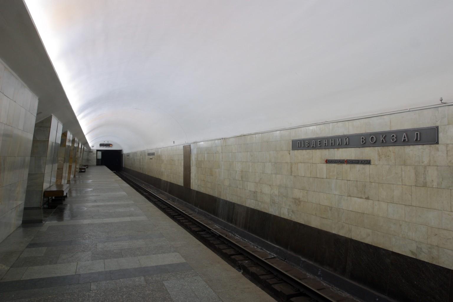 ЧП в харьковском метро. Мужчина шокировал полицию