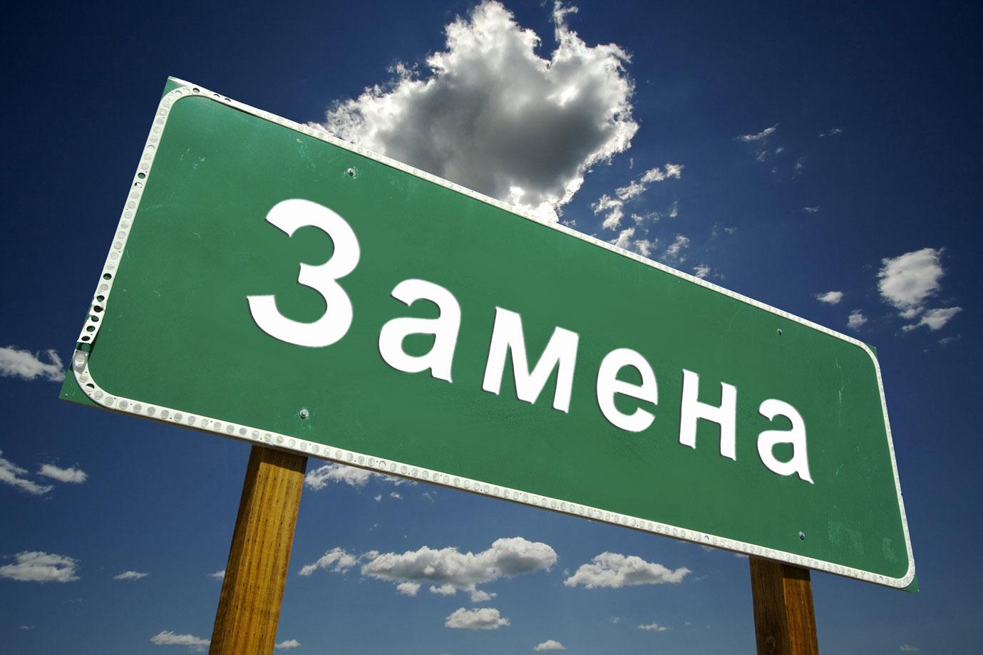 В Харьковской области появятся новые названия