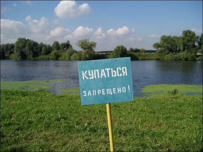 Опасный отдых. Стало известно, где на Харьковщине нельзя купаться