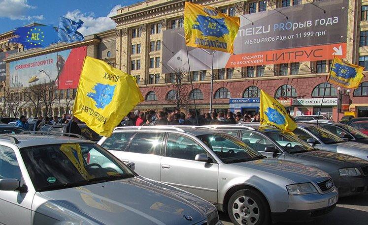 Автомобилистам в Харькове устроили разнос