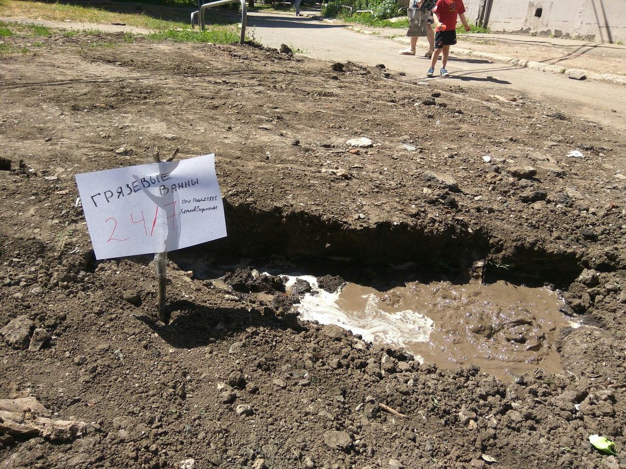 Коммунальщики устроили харьковчанам искусственный водоем
