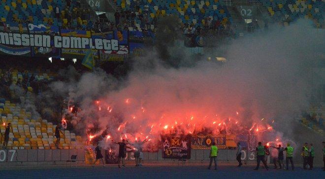 Харьковчане в Киеве опозорились на всю страну (фото, видео)
