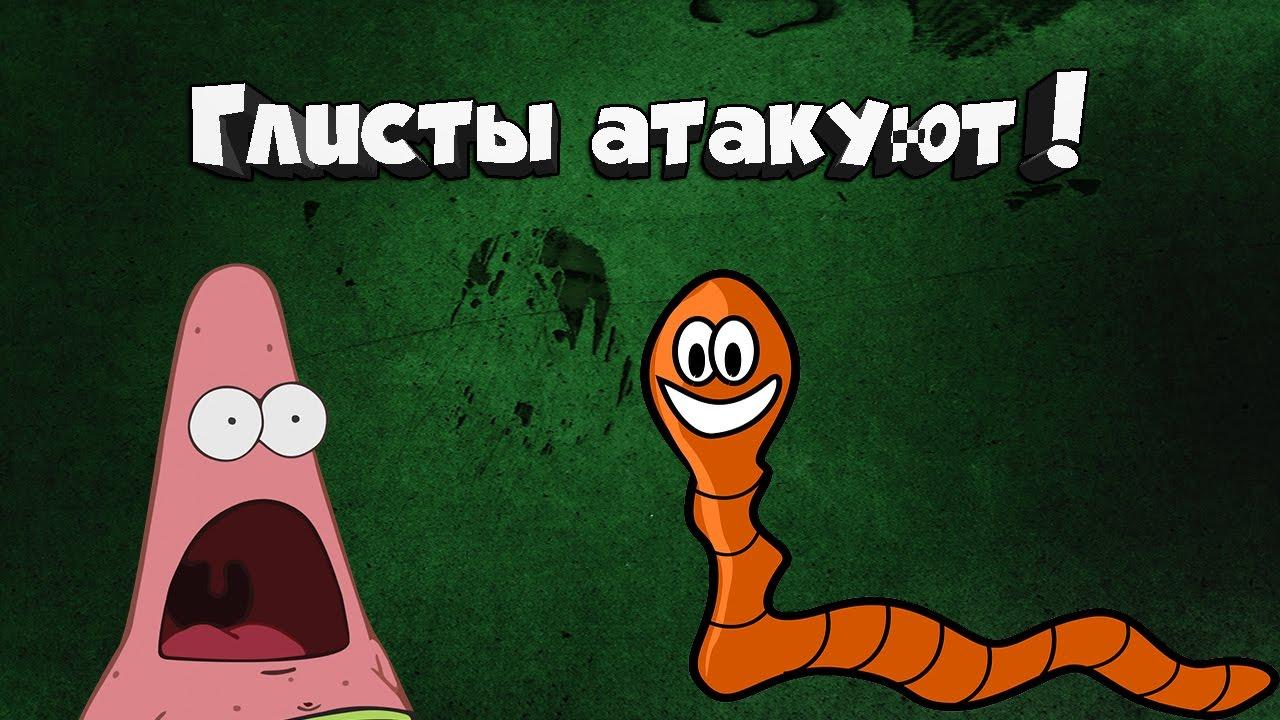 Харьковчан атакуют особые глисты
