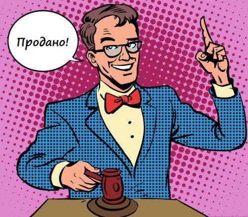 Свидания, бросание стаканами и вилы в аренду. Что могут продать украинские политики с аукциона