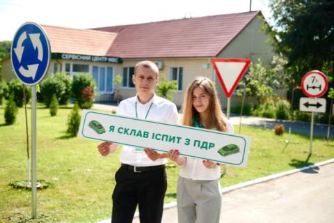 В Украине изменили правила для автомобилистов