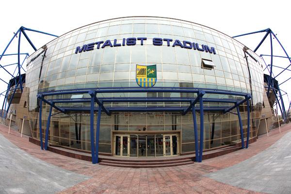 Харьковский «Металлист 1925» собирается запретить болельщикам посещать стадион