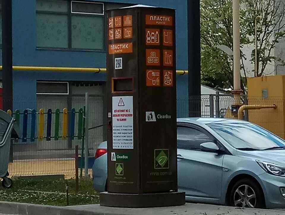 Харьковчане придумали сенсационное решение важной проблемы (фото, видео)