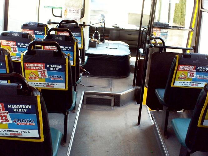 Харьковчане требуют очистить транспорт