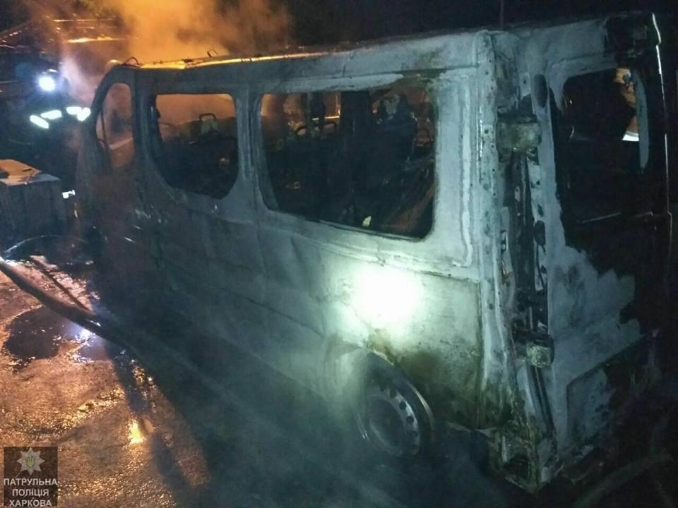 Двум жителям Салтовки доставили большие неприятности ночью (фото)