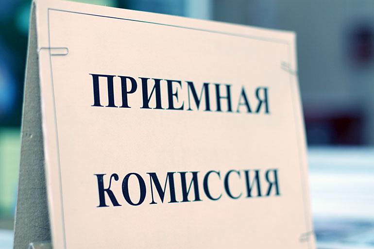 У харьковских абитуриентов, столкнувшихся с проблемами при подаче документов, остался последний шанс
