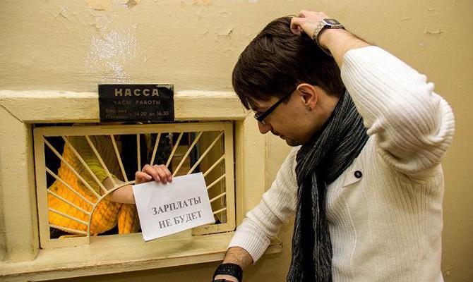 Часть жителей Харьковщины посадили на голодной паек