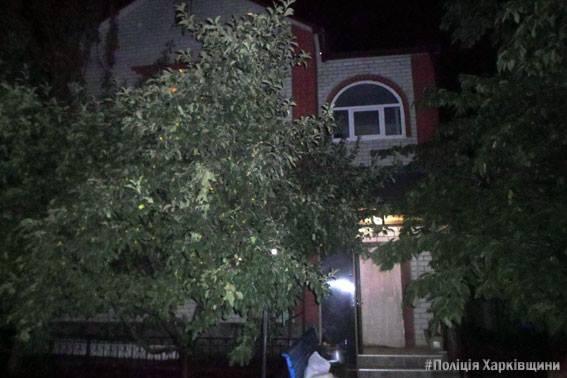 Группа мужчин жестоко испортила семейный отдых в Харькове (фото)