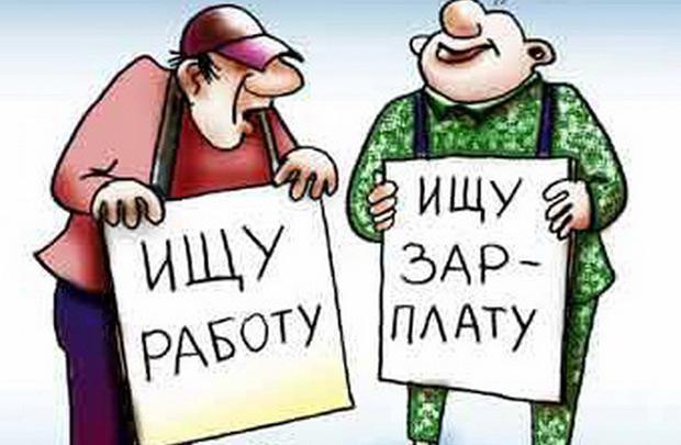 Где в Харькове можно хорошо заработать