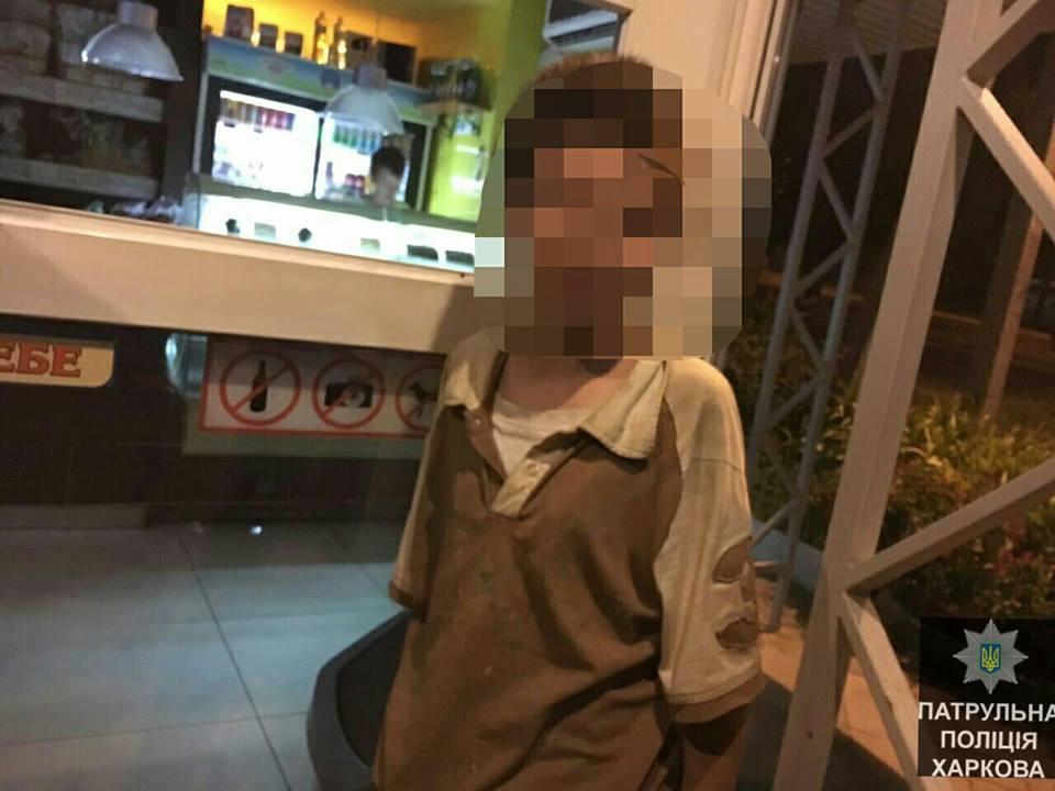 В спальном районе Харькова подростка спасли от голода