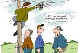 Городок на Харьковщине пытались отрезать от связи с миром