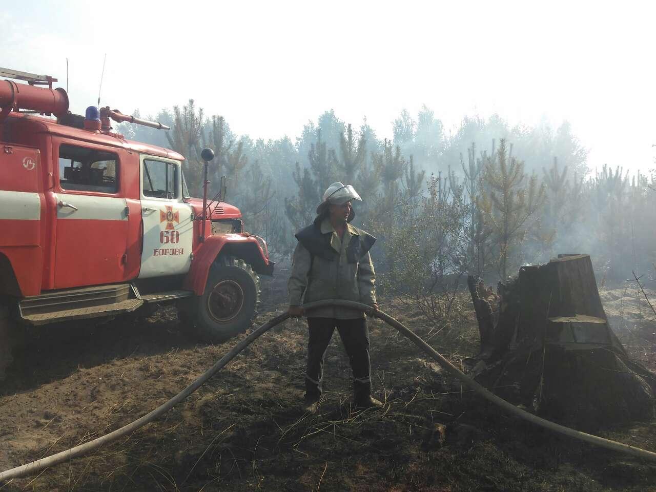 Масштабное ЧП случилось на Харьковщине (фото)