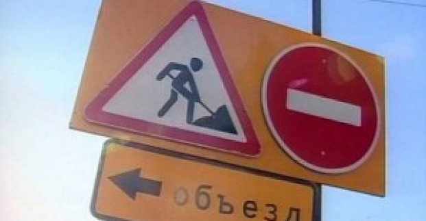 Ремонт дороги в центре Харькова: водители очень недовольны