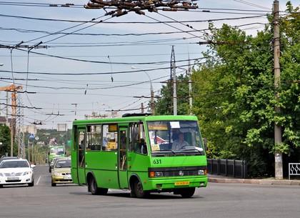 Курьезный случай произошел в маршрутке на Салтовке