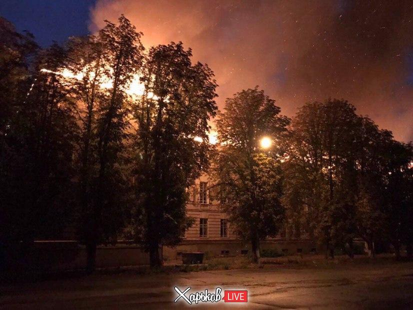 ЧП из-за грозы в Харькове. Подробности (дополнено, фото, видео)