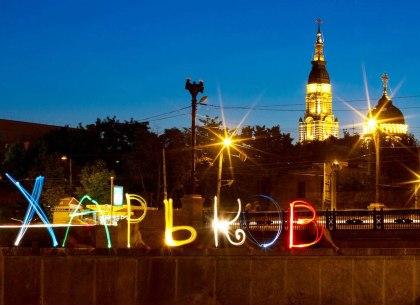 Обитатели Харьковского зоопарка устроили праздничные танцы (видео)