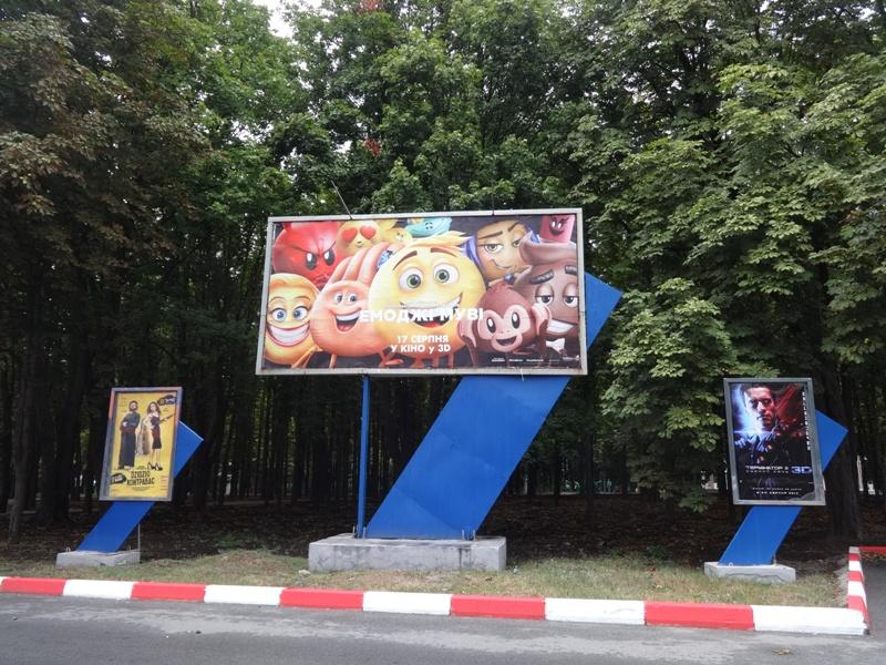 Харьковчанам открыли сокровенные тайны необычного именинника