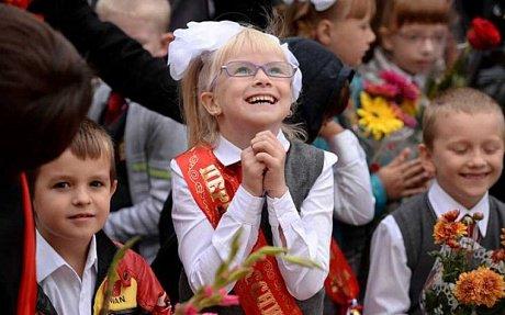Новый государственный праздник хотят ввести в Украине