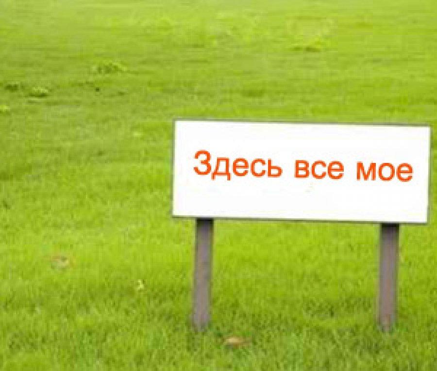 Жители Харьковщины подали в суд на Гройсмана