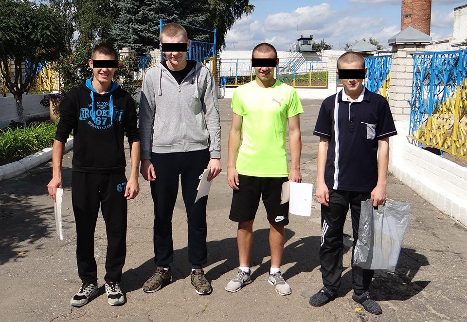 Подарок сделали преступникам в Харькове
