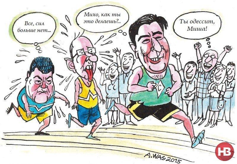 Прорыв Саакашвили. Варианты развития событий
