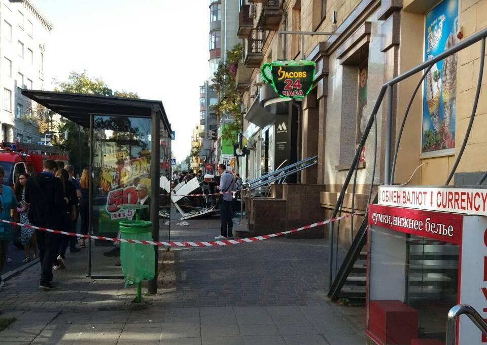 Стали известны подробности  ЧП в центре Харькова (фото)
