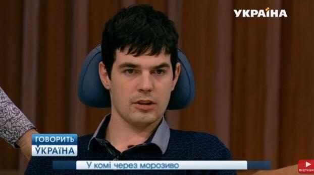 Избитый в Харькове патрульный будет колесить по стране
