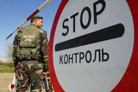 Ночью в Харьков пытался ворваться опасный самозванец