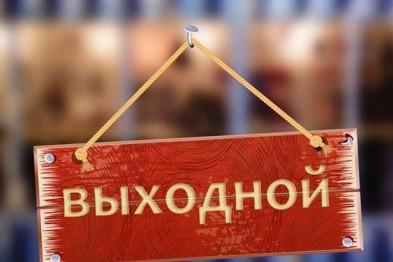 Харьковчане смогут больше отдохнуть