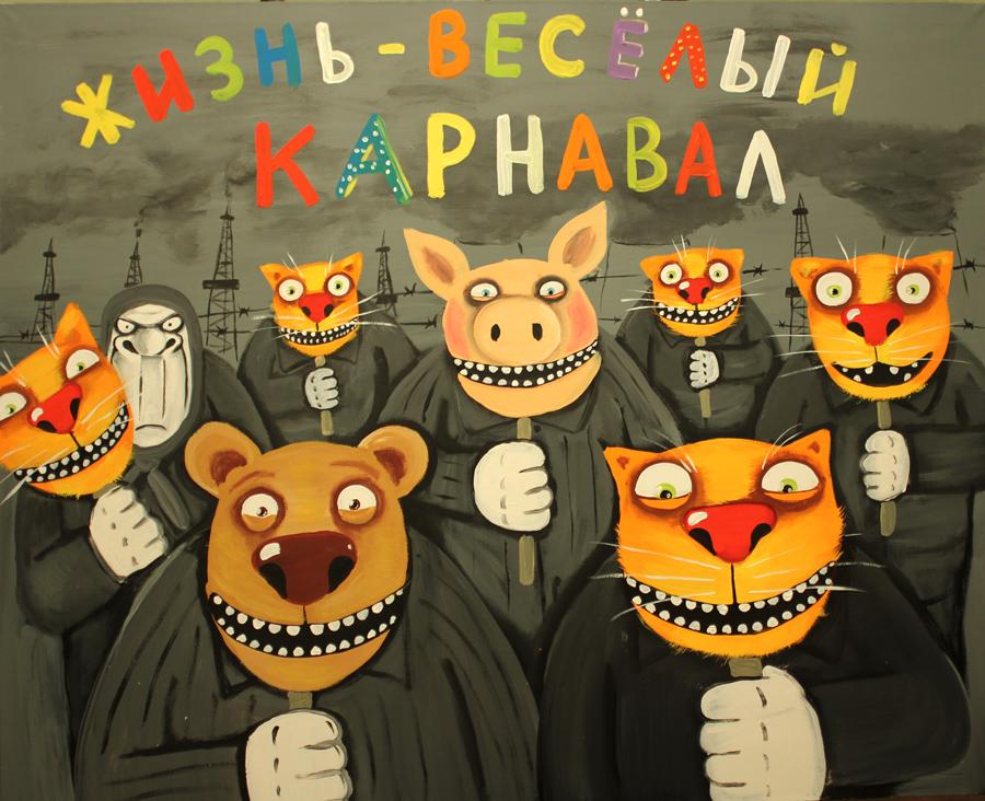 Как украинцы отреагировали на видеопоздравление Порошенко с днем рождения