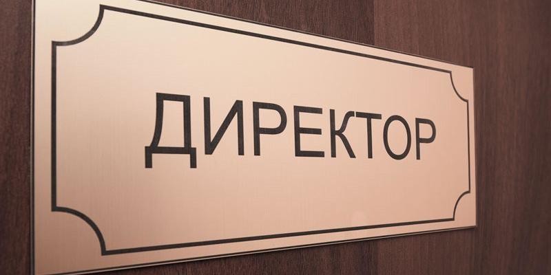 Скандал в Лозовой. Директору школы пригрозили судом из-за одежды (фото)