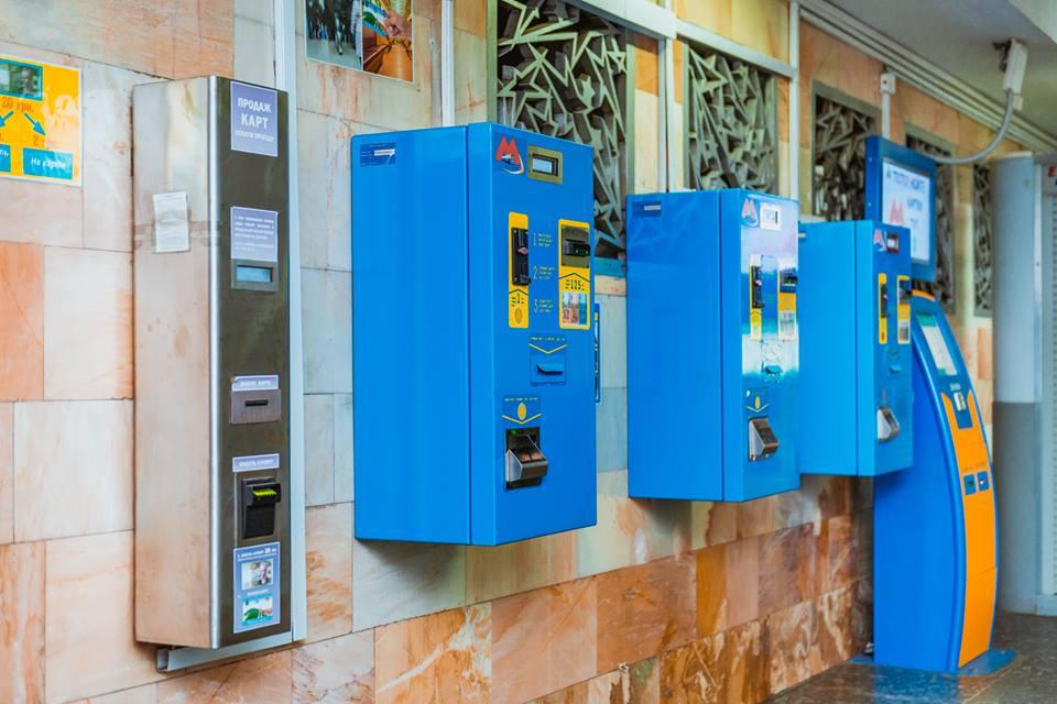 Харьков в XXI веке. 11 января – внедрение новой системы оплаты проезда в метро