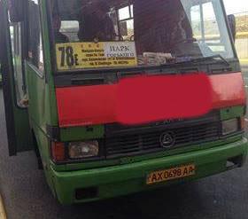 Водитель маршрутки в Харькове довел до слез маленького ребенка