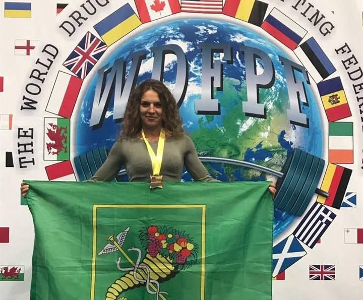 Девушка из Харькова умудрилась присвоить международные ценности