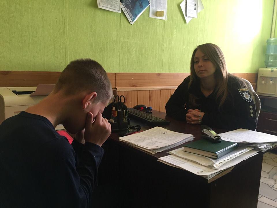 В Харькове полночи гонялись за обиженным подростком