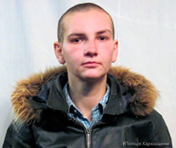 Женщина с чужим имуществом пропала в Харькове