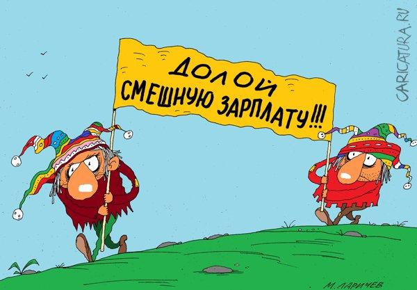 Страшный этап в истории Украины откроется после ухода нардепов нынешнего созыва - эксперт
