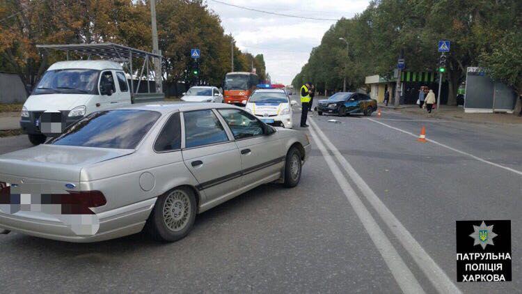 Происшествие случилось возле супермаркета на Салтовке (фото)