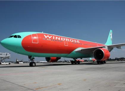 Самолет с двумя сотнями харьковчан на борту угодил в ЧП в Турции (видео)