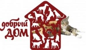 «Добрый дом Фельдман Экопарк» открыл всеукраинскую горячую линию по спасению животных